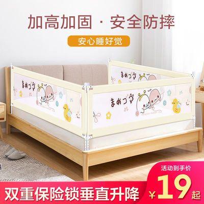 38925/婴儿床围栏宝宝儿童防摔安全防护栏床边床上挡板娃防掉床神器护栏