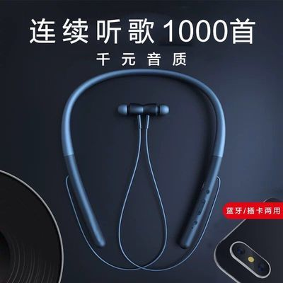36401/欣配无线蓝牙耳机高音质可插卡挂脖式超长待机适用于苹果华为小米