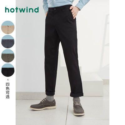 66403/热风2021年春季新款男士基本长裤F04M1100