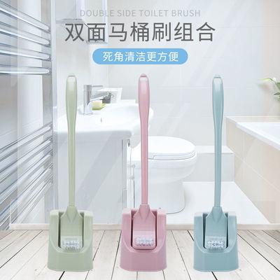42094/卫生间马桶刷套装长柄无死角清洗厕所带底座马桶刷子家用清洁神器