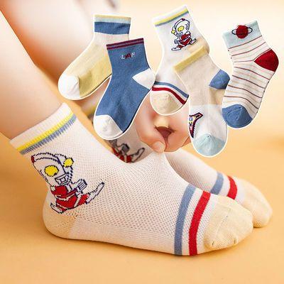 儿童袜子春夏棉袜薄款卡通男女春秋中大童宝宝吸汗透气网眼中筒袜