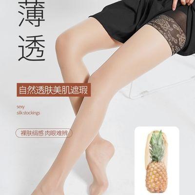 39168/防狼丝袜女款超薄夏季防止勾丝网红菠萝袜大码任意剪