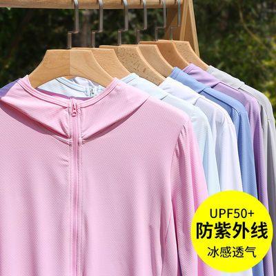 27070/防晒衣女2021夏季新款防紫外线UPF50+透气冰丝防晒服长袖外套薄款