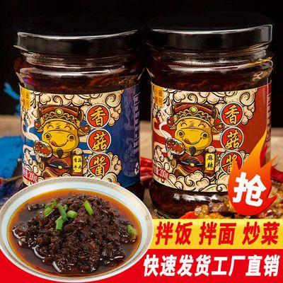 【2瓶装】牛肉酱香菇酱下饭菜拌饭酱香辣拌面酱瓶装调味酱辣椒酱