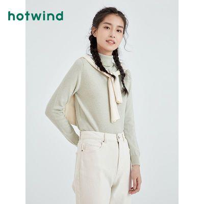 71914/热风女衣秋季新款女士纯色高领直筒套头毛衣F08W0708