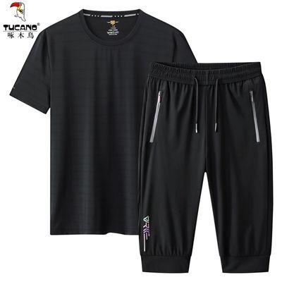 啄木鸟冰丝2件装夏季速干透气五七分裤男套装大码休闲T恤直筒长裤
