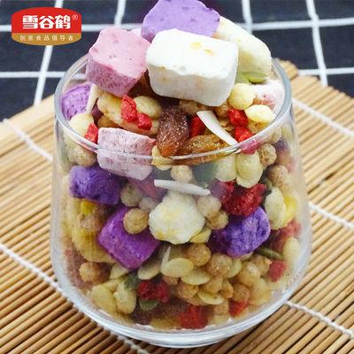 芝士酸奶果粒燕麦片混合坚果营养早餐冲饮谷物代餐零食