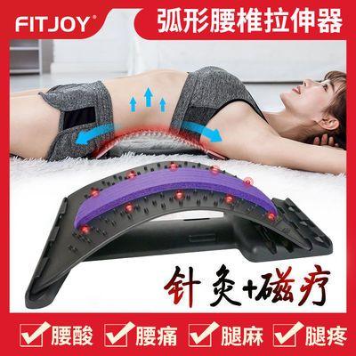 【护腰神器】腰椎矫正按摩器腰间盘突出腰部牵引治疗仪腰肌劳损