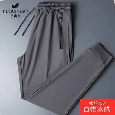 【富贵鸟正品】冰丝裤子男夏季薄款休闲裤运动裤弹力速干大码长裤