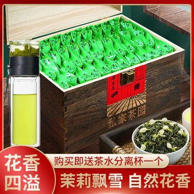 39423/正品茶叶 新茉莉花茶 茉莉香飘雪横县浓香型 花茶实木礼盒装360克