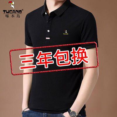 啄木鸟冰丝纯棉男士短袖T恤中年男装修身商务休闲翻领大码polo衫