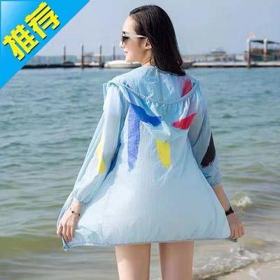 防晒衣女夏季薄款中长款2021新款防紫外线冰丝高档防晒衣透薄款
