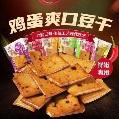 问天缘香辣豆干零食独立包装手磨麻辣豆腐干网红休闲小吃包邮批发