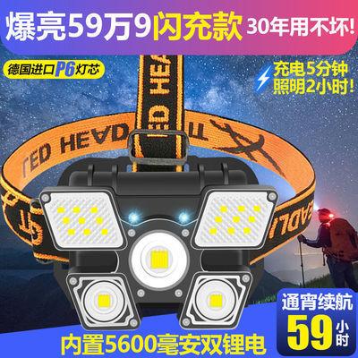 三头头灯强光野营可充电式夜钓鱼灯远射超亮头戴式LED矿灯探照灯