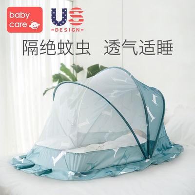 BABYCARE婴儿蒙古包蚊帐可折叠宝宝全罩式蚊帐罩儿童小床蚊帐防蚊