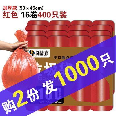 黑彩垃圾袋加大加厚一次性酒店物业厨房点断式塑料袋工厂直供批发