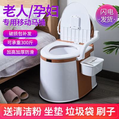 34920/可移动马桶老人坐便器家用便携式室内除味孕妇大便椅成人尿桶便盆