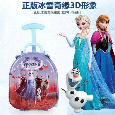 41396/迪士尼儿童梳妆台女孩公主冰雪奇缘玩具女童化妆台行李箱礼物套装
