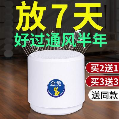【月球村】除甲醛魔盒去甲醛清除剂神器新房家用家具除味剂生物酶