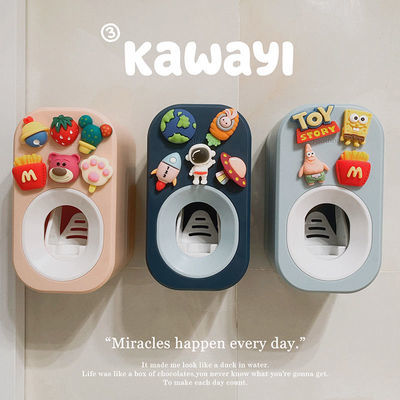 48700/卡通自动挤牙膏神器可爱儿童创意懒人牙膏挤压器免打孔粘贴置物架