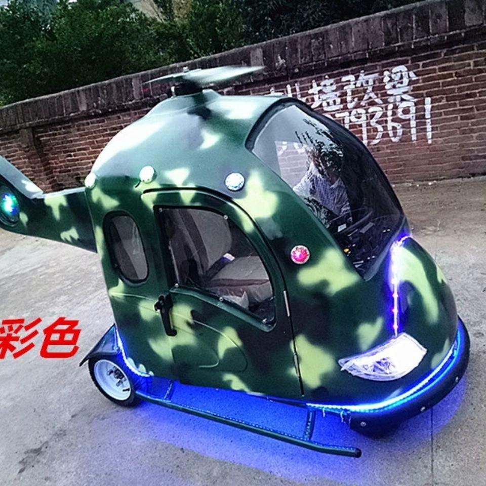 儿童成人电动游乐大飞机双人儿童广场可坐电动直升飞机
