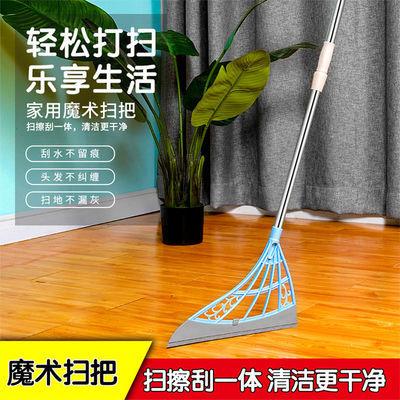 新款扫把韩国黑科技扫地笤帚家用不粘透肤扫帚软毛卫生间刮水神器