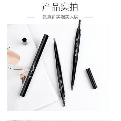 正品砍刀眉筆五色可選防汗防水不暈染自動免削順滑好用男女學生