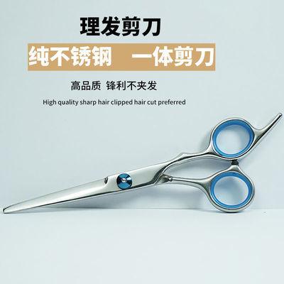 剪头发神器剪头发工具刘海神器打薄剪刀美发平剪牙剪理发剪刀套装