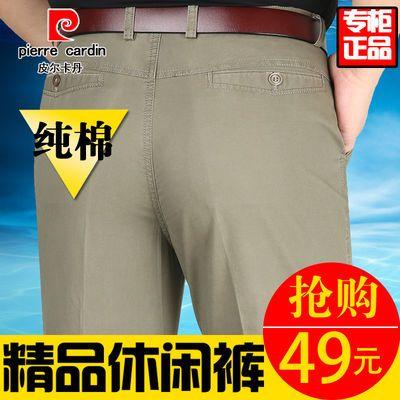 皮尔卡丹纯棉中年男士休闲裤男夏季薄款宽松直筒高腰商务阔腿长裤