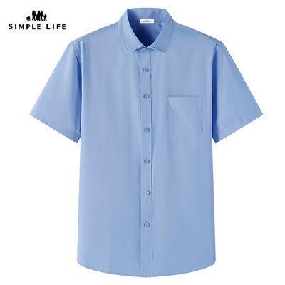 28831/Simple Life2021夏季白衬衫男短袖商务正装内搭韩版潮流免烫衬衣