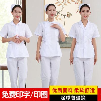 33760/护士服长袖女冬装两件套短袖圆领修身分体套装全套短款护工工作服