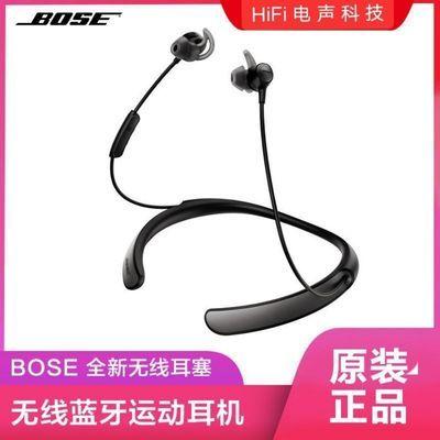 70853/BOSE QuietControl 30 无线蓝牙降噪耳机入耳式挂脖BOSS博士QC30
