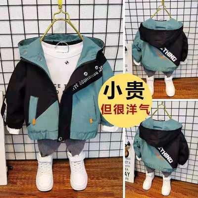 男童春秋款外套2021新款韩版春装中小童风衣夹克儿童洋气宝宝上衣