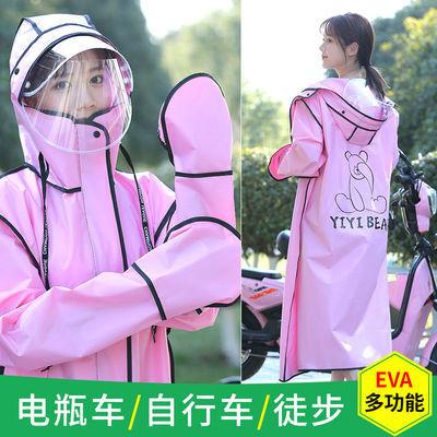 32046/新款雨衣电动车电瓶车长款全身防暴雨女骑行男自行车外套可爱雨披