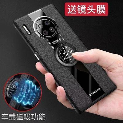 16939/华为mate30手机壳mate30Pro/P30保护套保时捷全包边硅胶超薄软壳