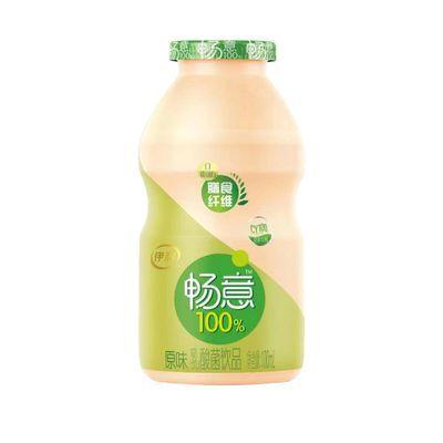 75714/正品伊利畅意乳酸菌100ml原味*10瓶伊利畅意100%乳酸菌饮品挺能吃
