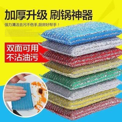 36005/厚抹布洗加刷大王百洁布厨房刷碗布家用清洁神器洗碗布刷锅海绵擦