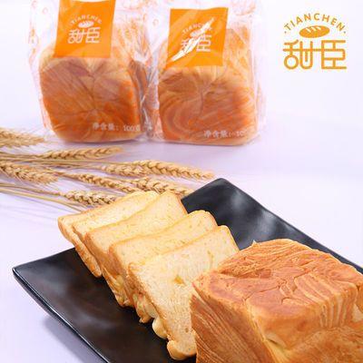 正宗甜臣奶香味魔方吐司手撕面包网红零食早餐面包蛋糕点心生吐司