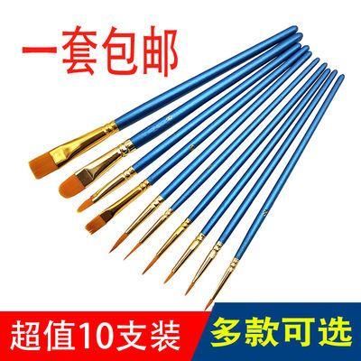 25931/尼龙毛水粉画笔 丙烯水彩颜料美术狼毫画笔 扇形笔油画勾线笔排笔