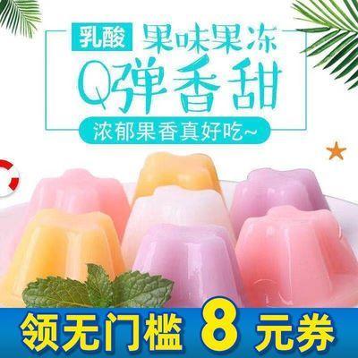 【直销4斤86个】优酪乳酸水果冻布丁零食批发大礼包整箱多规格