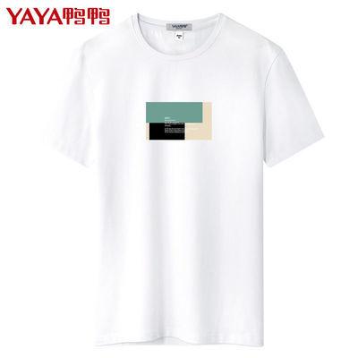 鸭鸭夏季男士短袖t恤潮流修身圆领体恤学生纯棉圆领T恤上衣男装
