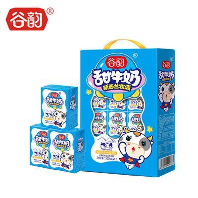 谷韵牛奶甜牛奶饮品早餐鲜牛奶儿童学生奶200ml*12盒整箱包邮