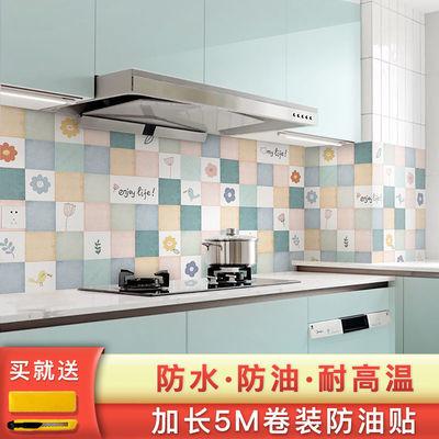 厨房防油贴纸自粘防水耐高温家用墙纸墙贴壁纸灶台柜门瓷砖装饰贴