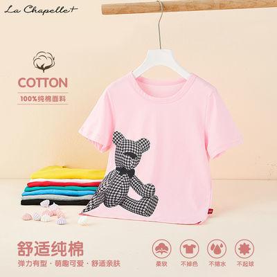 拉夏贝尔童装女童男童夏季短袖t恤宝宝纯棉上衣2021洋气卡通T恤潮
