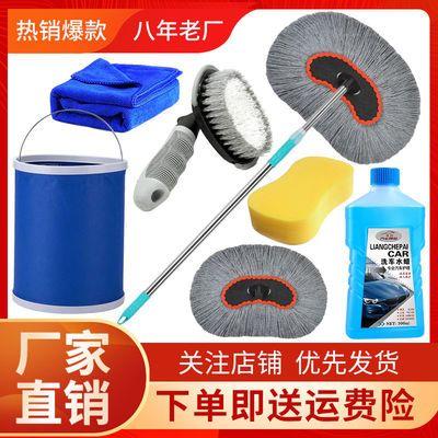 洗车刷子长柄软毛伸缩拖把 牛奶丝蜡刷 除尘擦车掸子长杆洗车工具