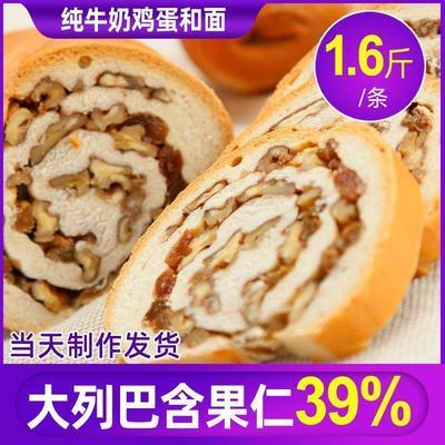 新疆坚果俄罗斯大列巴切片夹心面包荞麦咸味黑麦无糖吐司早餐代餐