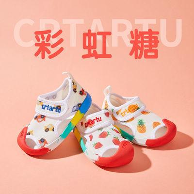 32721/卡特兔儿童凉鞋2021新款女童鞋小草莓网眼鞋透气男童沙滩鞋防滑潮