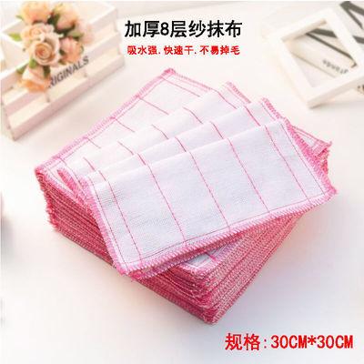 36002/家用百洁布厨房清洁神器纳米海绵擦加厚吸水不掉毛洗碗钢丝海绵