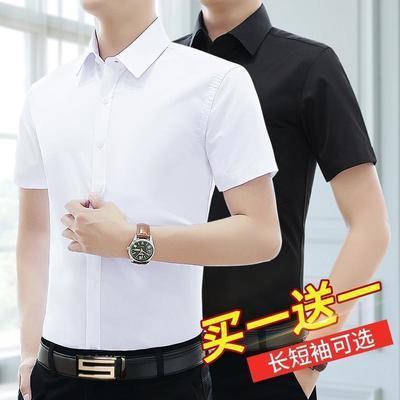 20286/买一送一夏季白衬衫男士短袖修身薄款衬衣商务职业正装黑色工作服