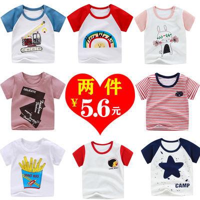 儿童短袖T恤100%纯棉0-7岁男童夏装女童半袖宝宝单件上衣婴儿衣服